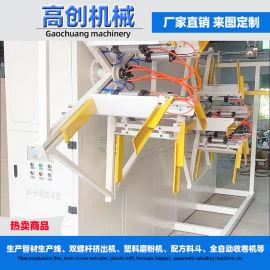 立式收卷机 双工位管材盘管收卷机