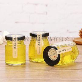 密封瓶玻璃瓶分装瓶果酱瓶蜂蜜瓶喜蜜瓶腐乳瓶
