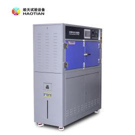 塑胶产品紫外光加速老化测试箱,紫外光老化试验机厂家