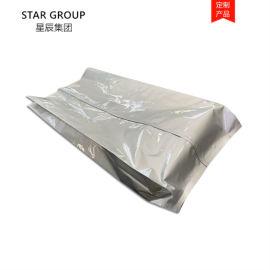 25公斤铝箔重包袋 中封风琴袋 厂家定做 可印刷