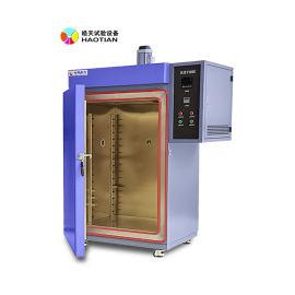 不锈钢内胆双门高温工业烤箱,恒温干燥箱实验室烤箱