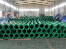 涂塑复合钢管生产,全自动生产厂家