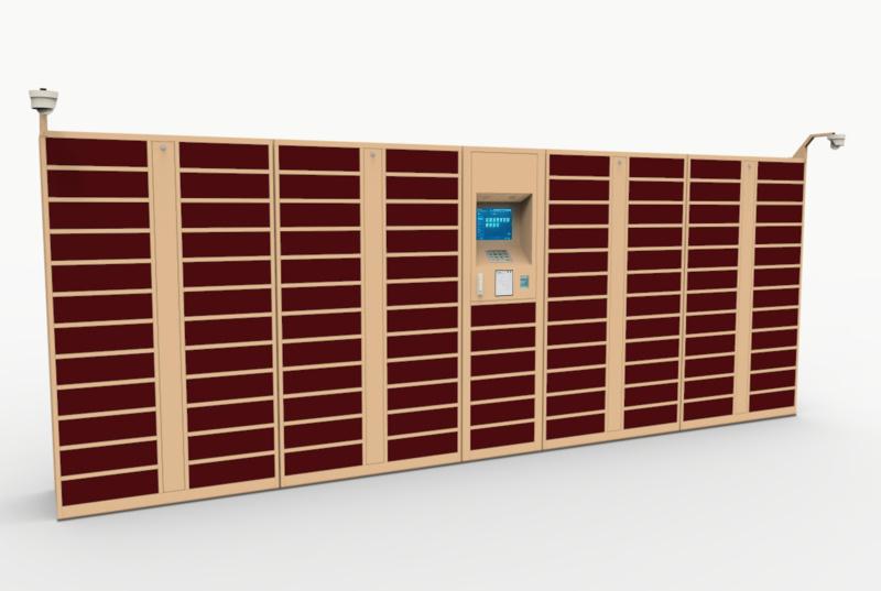 RFID智能文件柜