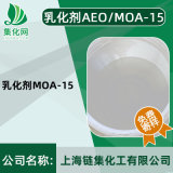 優質乳化劑MOA-15 AEO-15 潤溼淨洗