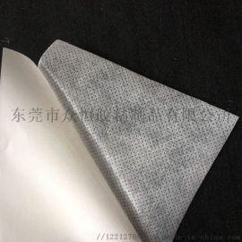 皮肤敷料粘贴胶布 无纺布柔软胶膜
