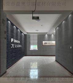 江苏人造石厂家报价背景墙室内外装修材料流水石