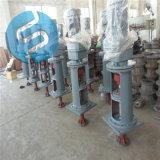 含油廢水絮凝池攪拌機 槳式攪拌機 快速攪拌機