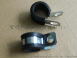 线缆固定管夹 半包胶多管管夹规格齐全