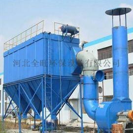 HMC脉冲布袋除尘器,脉冲袋式除尘器生产厂家