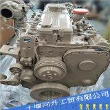 东风康明斯QSL9国三360马力柴油发动机总成