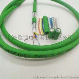 工业以太网通信网线PROFInet标准电缆
