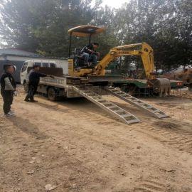 定制生产挖掘机用便携式铝合金爬梯