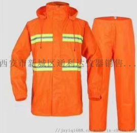 安全反光雨衣