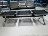 侯車排椅-連排椅-平板排椅-排椅配件