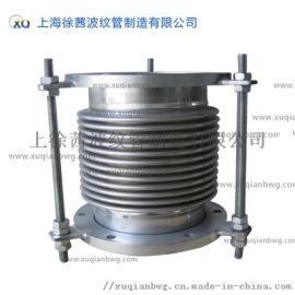 法兰补偿器 不锈钢波纹膨胀节 金属 钛伸缩节