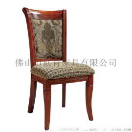 全实木椅子餐椅酒店饭店凳子现代布艺休闲椅饭店中式餐椅厂家定制