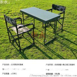 折叠多功能桌钢塑折叠桌电脑桌便携式折叠桌