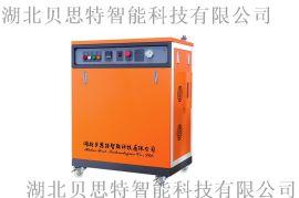 湖北贝思特生物化工电加热蒸汽发生器 48kw电蒸汽