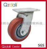 重型平板活动枣红PU脚轮
