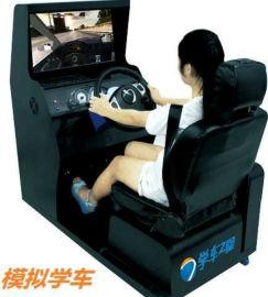 台州做什么生意赚钱-加盟学车之星便携式驾驶模拟器开店月入5位数