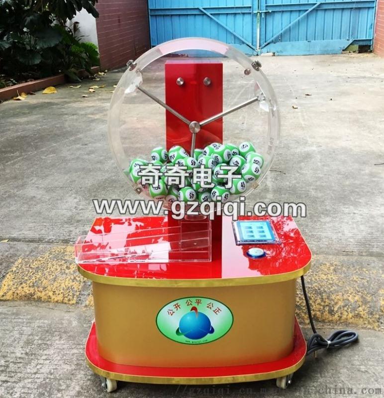 桌面式搖號機電子搖獎機自動抽獎轉盤50乒乓球