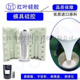 耐高温沥青包装袋液体硅胶