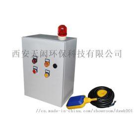 陕西DFYK型浮球液位控制器适用范围