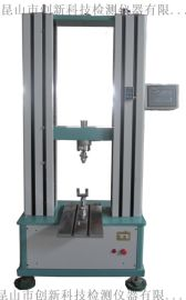 数显万能材料试验机 CX-8004E