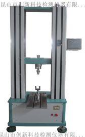 數顯萬能材料試驗機 CX-8004E