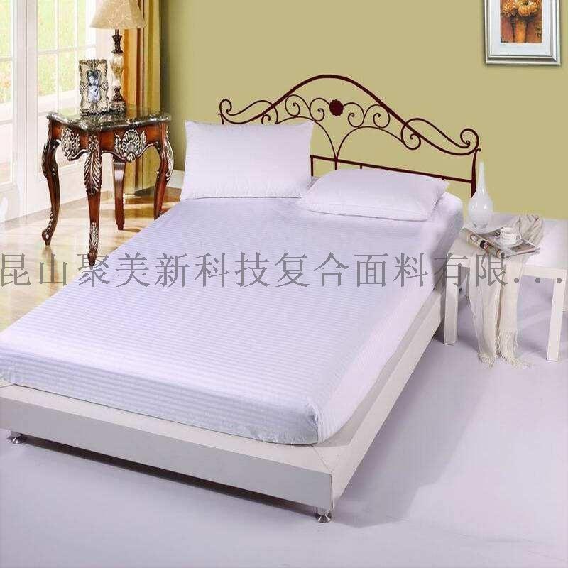 防水纯色床笠美式外贸隔尿纯棉席梦思希尔顿酒店床罩