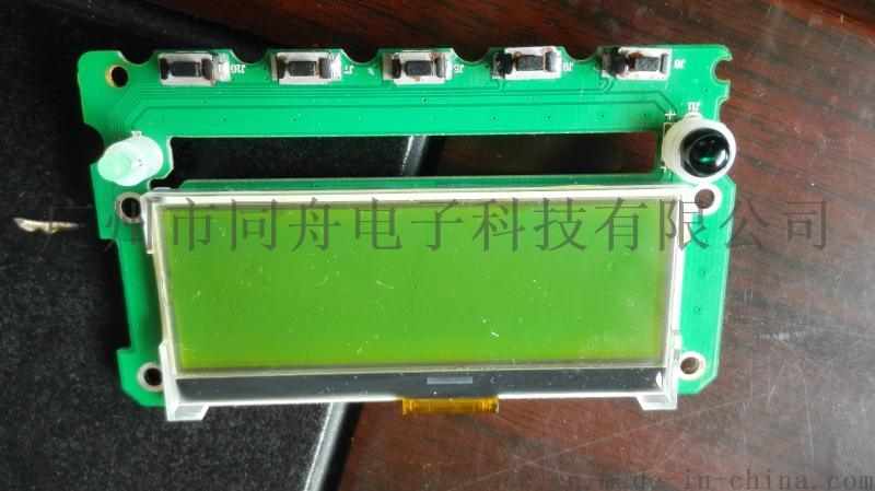 中文图形液晶屏-FG12232B中文图形液晶屏
