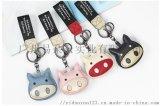 韩版可爱小猪包包挂件PU创意钥匙扣
