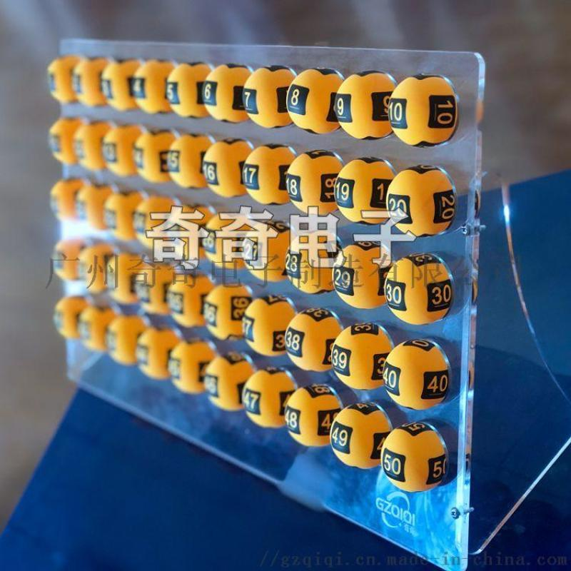 全透明亞克力球架乒乓球展示架搖獎球盒搖號機球架