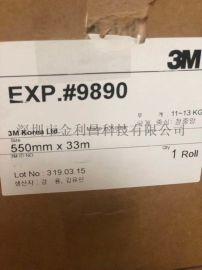 供应3M9890导热胶带