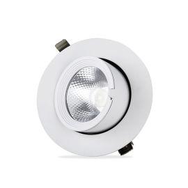 led射灯 嵌入式商用筒灯 天花灯 COB象鼻灯