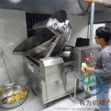 2021生产鱼豆腐的设备,鱼豆腐油炸机子