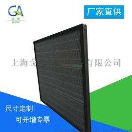 折叠波浪式初效活性炭板式过滤器网