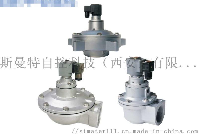 低溫脈衝電磁閥SR-A32GDC24