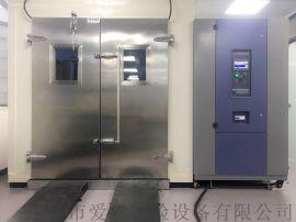 步入式温控箱 步入式恒温恒湿实验房