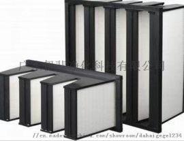 塑框组合式W型亚高效过滤器大风量