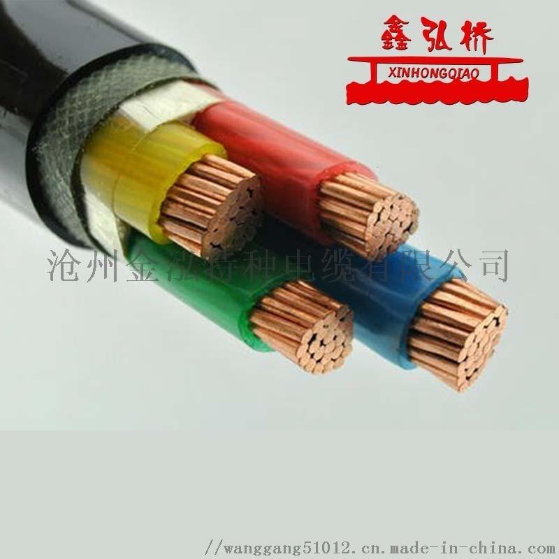 鑫弘桥供应WDZC-YJY低烟无卤铜芯电力电缆电线
