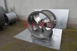 格林瀚克低噪音轴流风机 VAD低噪音轴流风机