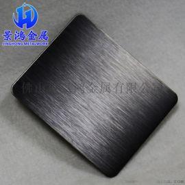 不锈钢拉丝板 不锈钢拉丝粗叠纹黑钛金