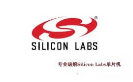 专业**Silicon芯科科技C8051F300芯片解密单片机解密