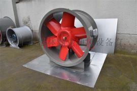 格林瀚克AX轴流风机 AX型轴流消防排烟风机