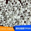 TPSIV 4000-60A 抗紫外線 耐模損性