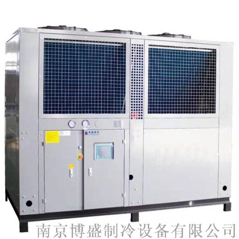 风冷分体式冷水机,风冷螺杆式冷水机