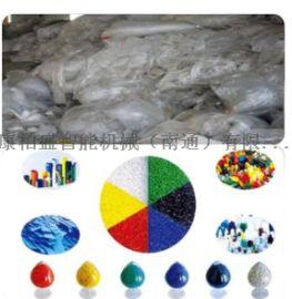 全自动PE/PP工业/农业薄膜再生造粒生产线农业塑料回收