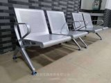 广东Bw095医用医院医疗候诊椅