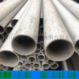 廣東不鏽鋼工業焊管現貨,薄壁304不鏽鋼工業焊管